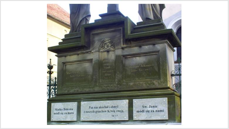 Deutsch-polnisches Versöhnungswerk in Peterwitz (Stoszowice)